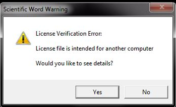 Licence Verification Error